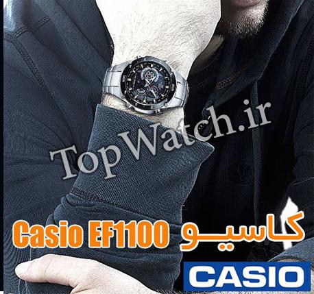 ساعت Casio ef 1100