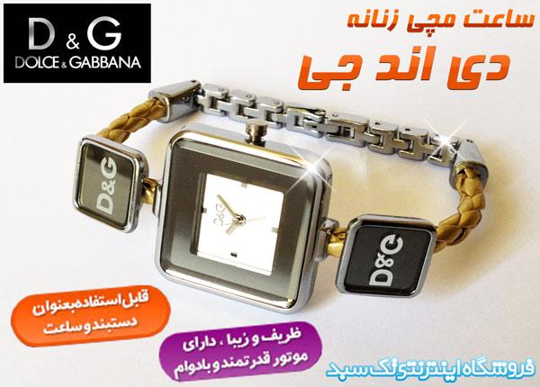 خرید ساعت مچی دی اند جی با بند طلایی