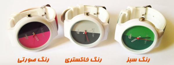 ساعت مچی ضد حساسیت