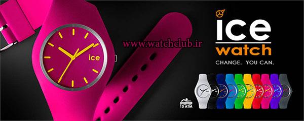 ساعت مچی دخترانه رنگی